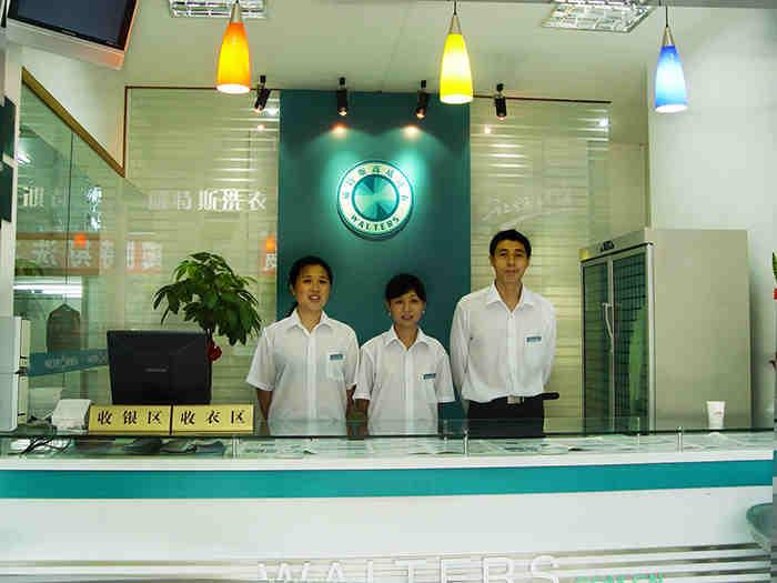 在重庆开家干洗店的成本多少钱