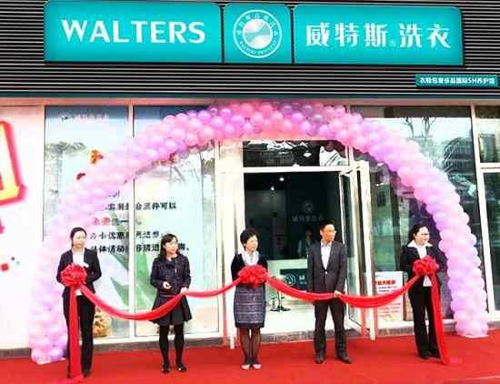 重庆加盟连锁干洗店的利润如何