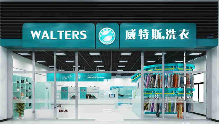 上海开干洗店一年赚多少钱
