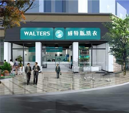 杭州干洗店开在小区附近如何