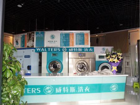 滨州干洗店加盟品牌哪个好
