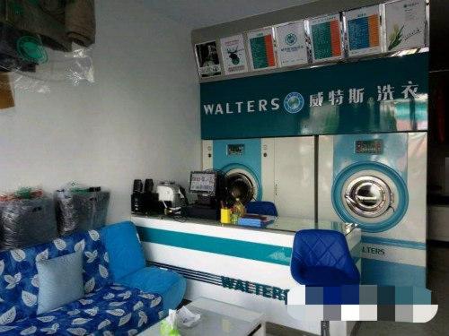 一套威特斯干洗店设备价格要多少