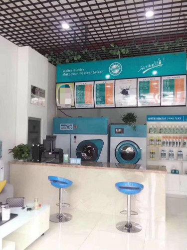 投资干洗店有哪些设备不能少